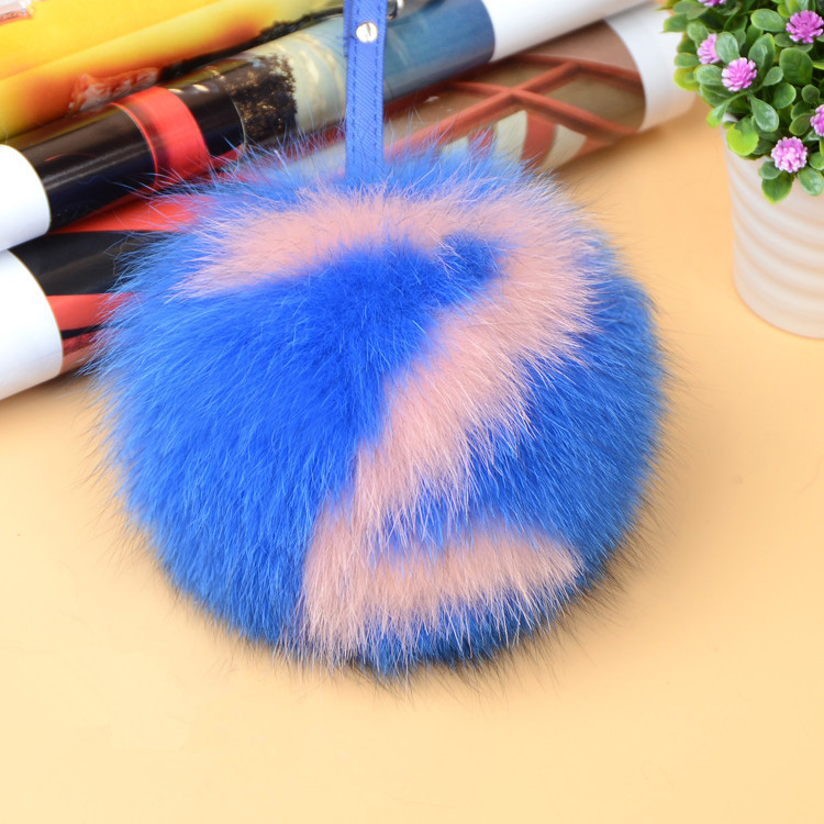 Fox Fur Pompoms Pendant Bag Charm with Letters 890 love Z